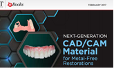 Learn more about the advantages of CAD/CAM materials!